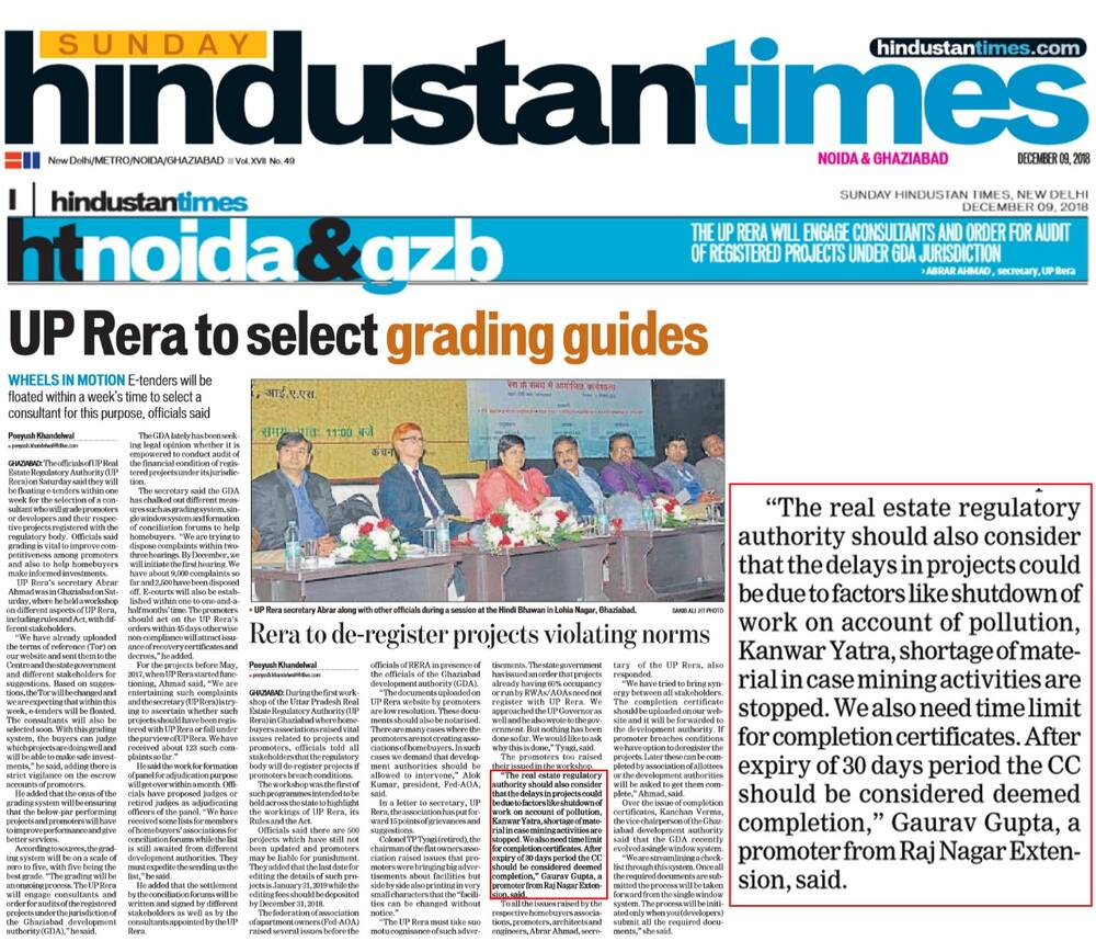 December 2018<br/> UP Rera to Select Grading Guides
